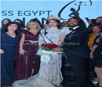 صور| ديانا حامد ملكة جمال مصر للكون 2019