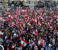 لبنان يتجه إلى خفض رواتب الوزراء وسط احتجاجات تعم البلاد