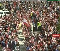 بث مباشر| استمرار المظاهرات لليوم الخامس في لبنان