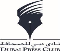 «دبي للصحافة» يطرح مسابقة لتصميم شعار«دبي عاصمة الإعلام العربي 2020»