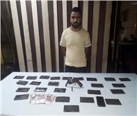 ضبط تاجر مخدرات بحوزته 24 «فرش» حشيش بإمبابة
