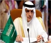 السعودية: مقتنعون بتورط طهران في هجمات «أرامكو»