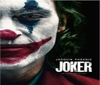 «الجوكر» ثاني أكثر إيرادات في تاريخ السينما العالمية في تصنيف «R»