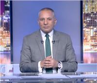 فيديو| أحمد موسى عن تحريف تصريحاته بشأن «مفتاح الحياة»: «والله عيب»
