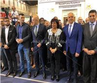 وزيرة الثقافة تشارك في افتتاح معرض بلجراد الدولي للكتاب الـ64