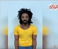 اعترافات إخواني: نشرت أخبار مغلوطة عن قضية «شهيد الشهامة»