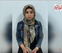 إخوانية خلال اعترافاتها: «حرضت الشباب على السوشيال ميديا في قضية شهيد الشهامة»
