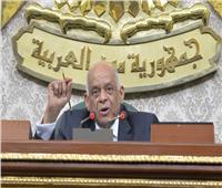 «البرلمان» يرفض رفع الحصانة عن «نائب»