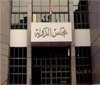 عدم قبول طعن عقيد شرطة لإلغاء قرار إحالته للتأديب