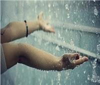 تعرف على| أدعية نزول المطر ورؤيته