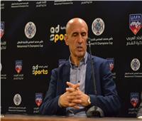مدرب الإسماعيلي: مواجهة بطل الإمارات صعبة وهدفنا مصالحة الجماهير