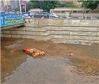 عاجل| إغلاق نفق العروبة بصلاح سالم في الاتجاهين بسبب «الأمطار»