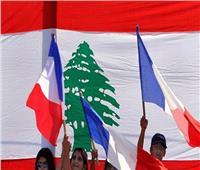 فرنسا تحث الحكومة اللبنانية على المضي في الإصلاحات