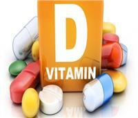 تعرفي على الجرعات الصحيحة لـ«فيتامين د» خلال المرحلة العمرية