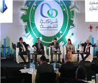آليات الاستفادة من مؤسسات التمويل الدولية في دعم المشروعات الصغيرة والمتوسطة