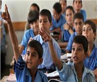 «التعليم»: انتظام الدراسة غدًا بالمحافظات عدا القاهرة والجيزة والقليوبية