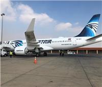 مصر للطيران تطلب من المسافرين التواجد بالمطارات قبل الرحلات بـ٣ ساعات