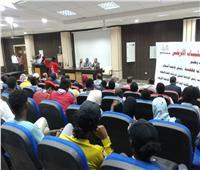 رئيس جامعة أسوان: توفير منح دراسية مجانية للطلاب الأفارقة