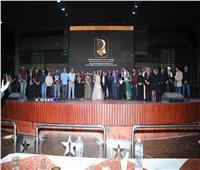 صور| افتتاح مهرجان مصر الدولي لموسيقى الفرانكو