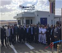 مطار مرسى علم يفتتح بوابة مهبط الطائرات الجديدة بتكلفة 5 مليون جنيه
