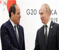 بث مباشر.. انطلاق فعاليات المنتدى الاقتصادي والقمة الروسية الإفريقية