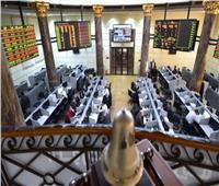 تراجع كافة مؤشرات البورصة المصرية بمستهل تعاملات اليوم 23 أكتوبر
