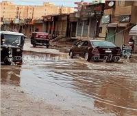 صور| الأمطار في الغربية تتسبب في غرق الشوارع.. والمحافظة تعلن حالة الطوارئ