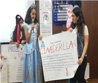 طلاب إحدى مدارس مدينة نصر يحتفلون باليوم العالمي للمكتبات