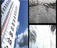 الأرصاد الجوية توضح حالة طقس الخميس