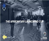 إطلاق مسابقة «كأس أفريقيا للتطبيقات والألعاب الإلكترونية»