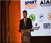 وزير الرياضة يفتتح الكونجرس السابع للاتحاد الدولي لمحامي كرة القدم