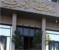 نائب محافظ الإسماعيلية يشهد افتتاح قسم التجنيد والتعبئة