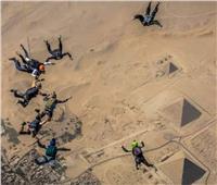 انطلاق مهرجان «مصر الدولي للقفز بالمظلات» من أهرامات الجيزة