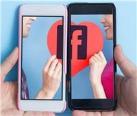 «المواعدة» على فيسبوك.. «خاطبة مودرن» أم علاقات مزيفة؟