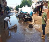 محافظ المنوفية يشدد رفع درجة الاستعداد القصوى للأمطار