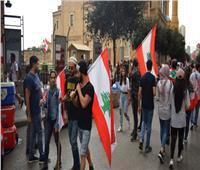 صور| الاحتجاجات الشعبية تشل لبنان... واعتصام أمام المصرف المركزي