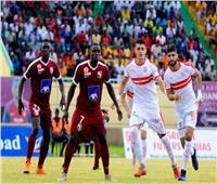 موعد مباراة الزمالك وجينيراسيون فوت السنغالي والقنوات الناقلة