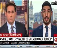 فيديو  لاعب تركي يهاجم أردوغان ويصفه بـ «هتلر»