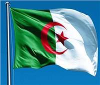الجزائر تشارك في اجتماع وزراء التجارة الأفارقة بأديس أبابا