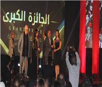«يارا» يفوز بالجائزة الكبرى لمهرجان الدار البيضاء للفيلم العربي