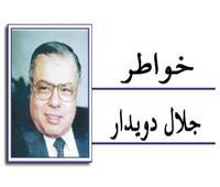 العلاقات المصرية الإفريقية .. كانـت فيـن وبقــت فيــن؟