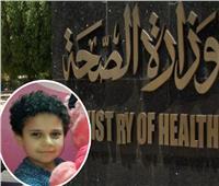 خاص| الصحة: وفاة «طفل الغربية» بالالتهاب السحائي «شائعة».. وهذه الأسباب الحقيقية