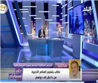 رياض درار: «عملية تتبع البغدادي بدأت منذ 5 شهور.. ونحذر من انتقام داعش»