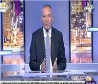 أحمد موسي: «كنت مستني الجمعيات الحقوقية تدين مقتل البغدادي».. فيديو