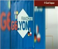 فيديو| باحثة علاقات دولية: الإرهاب والهجرة أهم أولويات قمة «G6» بموينخ