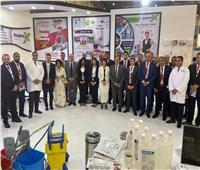 اتحاد «المستثمرات العرب» يشارك بمعرض «هيس - هوتيل إكسبو»