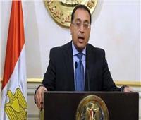 بدء اجتماع الحكومة الأسبوعي برئاسة «مدبولي»