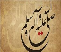 في ذكرى مولده| الأزهر للفتوى يتحدث عن «خِلقة» النبي