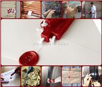 أختام «الشمع الأحمر» بدايتها ملوك وحاضرها جرائم