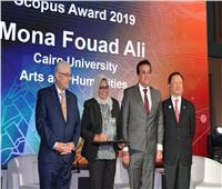 رئيس جامعة القاهرة يشيد بفوز أساتذة بجوائز «سكوبس» العالمية
